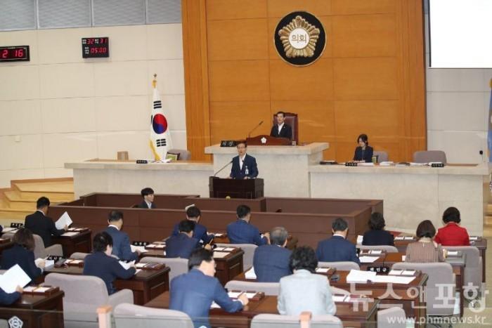 20190627 제262회 제3차 본회의.jpg