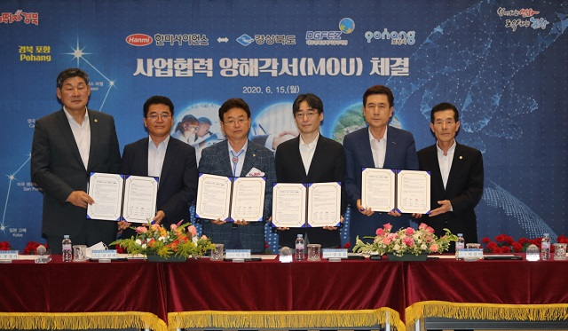 200615 포항시, 한미사이언스와 스마트 헬스케어 3,000억 규모 사업협력1.JPG