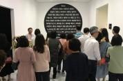 포항시립미술관《제로 ZERO》展 추석연휴 4일간 3천명 방문