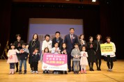 포항시, 대한민국 최고의 영유아 안전 친화도시