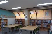 포항시 작은도서관 4개소 리모델링 재개관