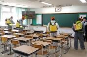 포항시, 등교수업 시작 대비 사각지대 없는 학교 방역 철저